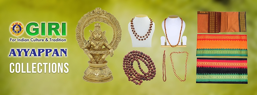 Ayyappan Collections