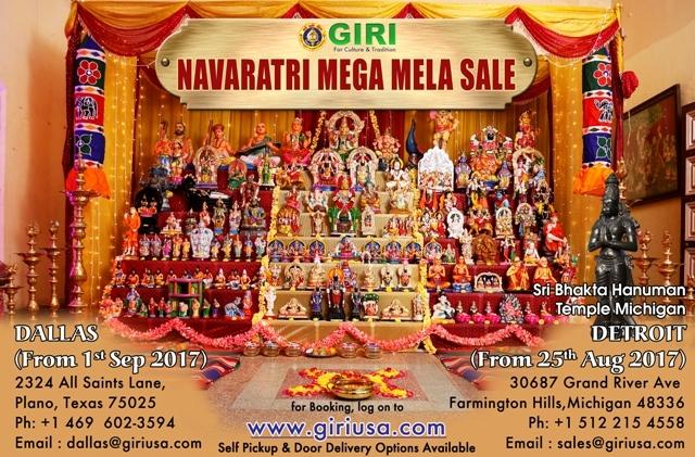 Navarathiri Special