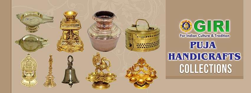 Puja Handicrafts