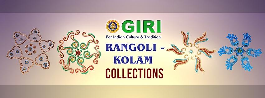 Rangoli - Kolam