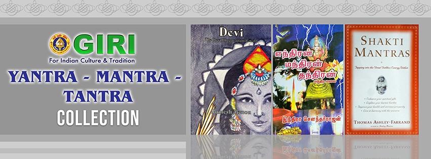 Yantra - Mantra - Tantra