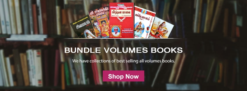 Bundle Volumes Books