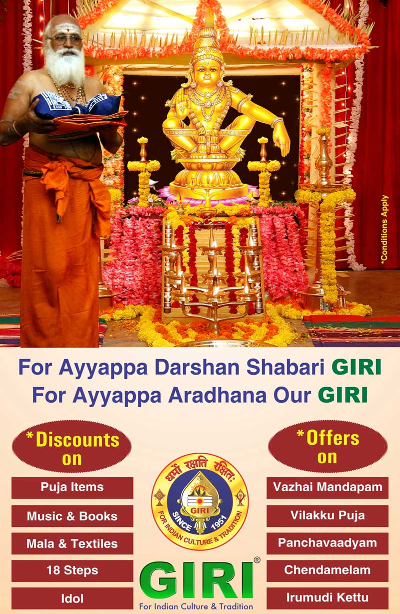 Ayyappa Special Pooja services
