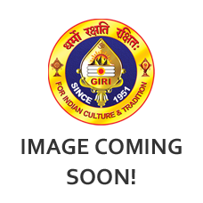 Navagraha Pet Single 1 Inch (1 mtr)