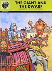 The Giant And The Dwarf - English