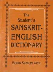 The Students Dictionary