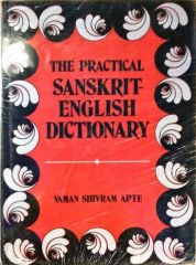 The Practical Sanskrit- Eng Dictionary