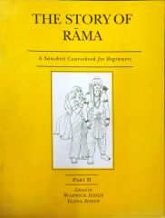 The Story Of Rama - (Vol - 2)