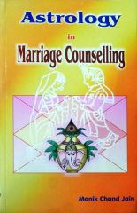 Astorlogy In Marriage Counselling