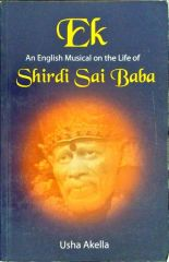 An English Musical On ...Shirdi Sai Baba
