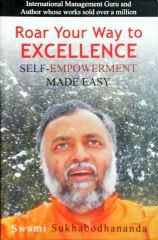 Roar Your Way To Excellence - Self Empow