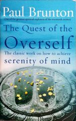 Quest Of the Overself