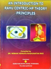 An Introduction To Rahu Centric - HP Therory Principles